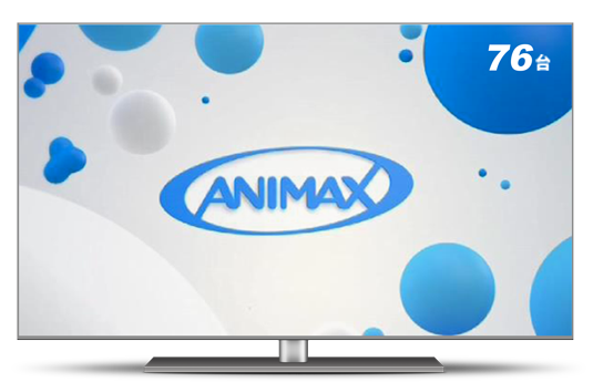 tv-animax