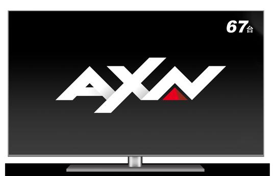 tv-axn_v2