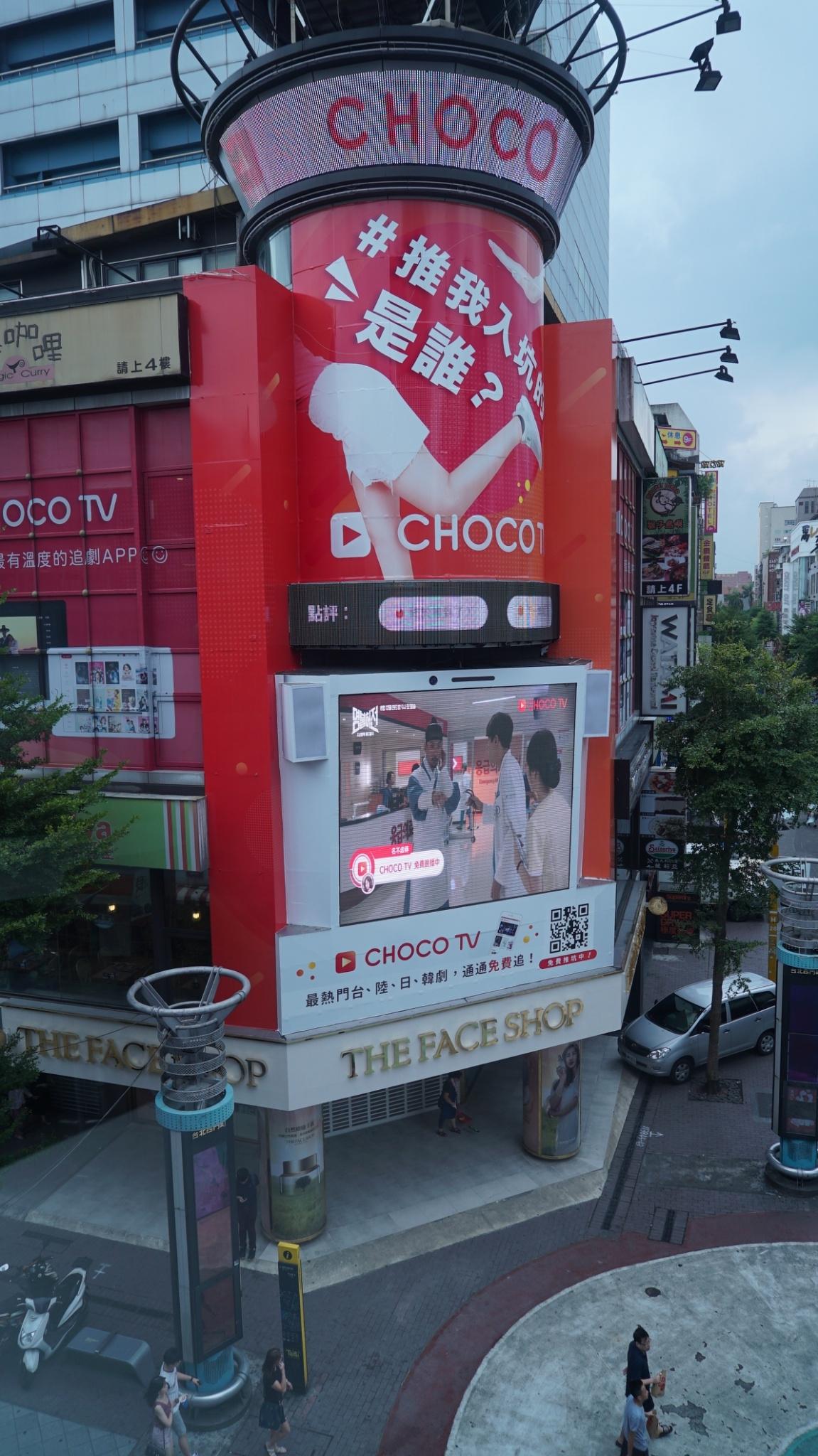 2017-09-choco-tv_171011_0009