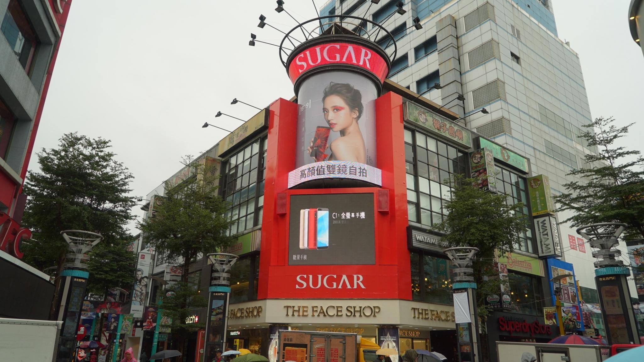 2017-12-sugar_180410_0001