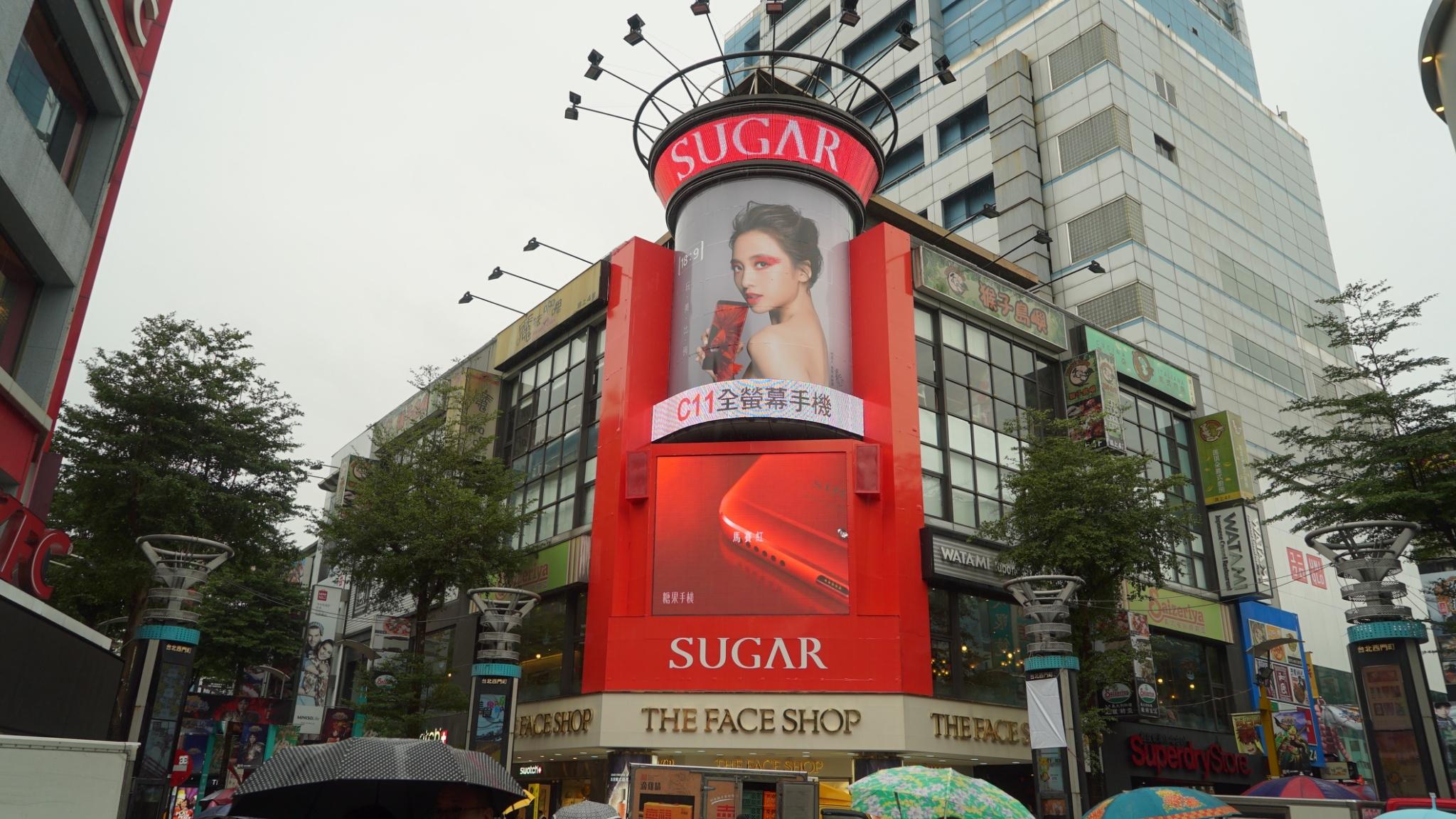 2017-12-sugar_180410_0005