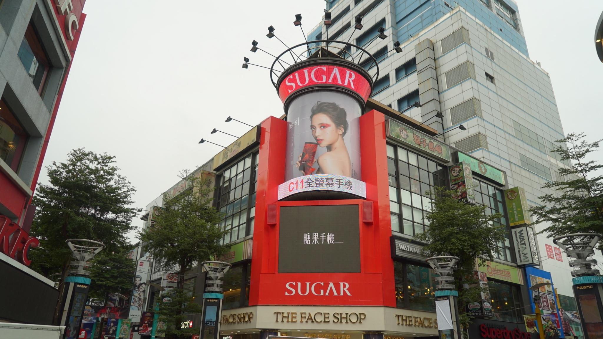 2017-12-sugar_180410_0015