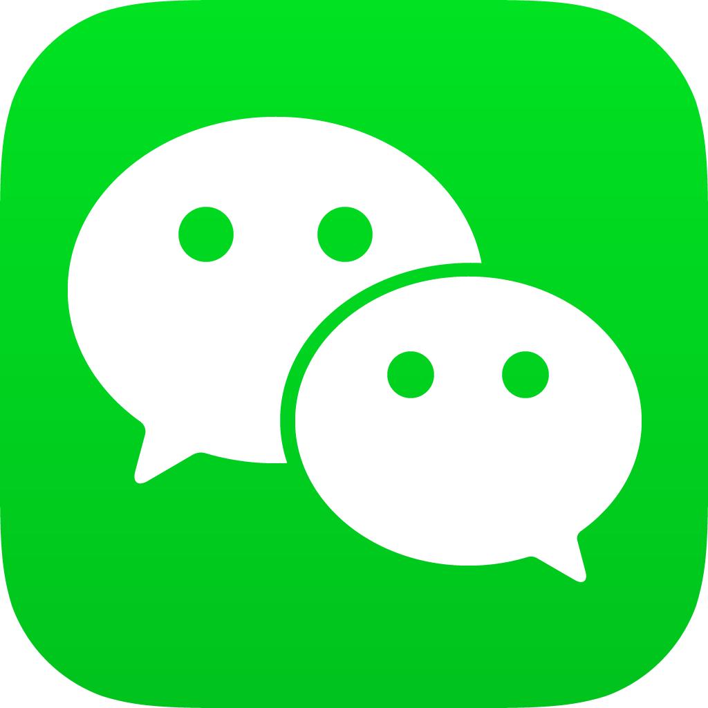 WeChat朋友圈廣告